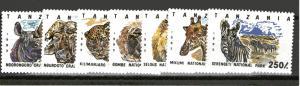 Tanzania 1185-1191 CTO