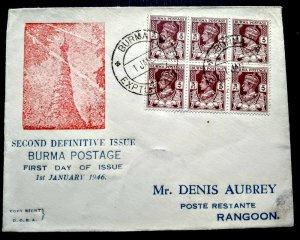 """VERY RARE BURMA ONLY 10 KNOWN """" 2ND DEFINITIVE ISSUE"""" POSTALY USED 1ST DAY COVER"""