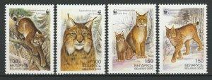 Belarus 2000 WWF Fauna Animals 4 MNH stamps