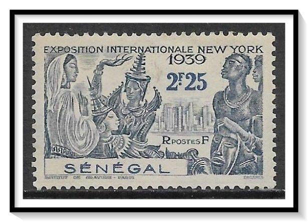 Senegal #192 NY World's Fair MHR