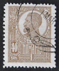 DYNAMITE Stamps: Romania Scott #254 – USED