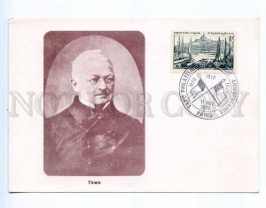 250858 FRANCE statesman Thiers exposition 1970 yea postal card