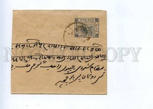 196248 INDIA JAIPUR 1941 year real posted stamped cover