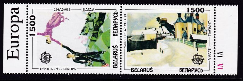Belarus 1993 Europa Issue in VF/NH(**) Pair paintings by Marc Chagall ART