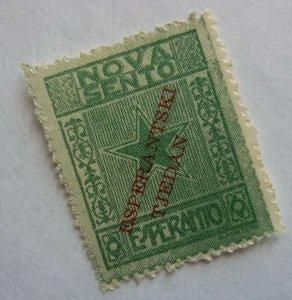 Yugoslavia Croatia Serbia Non Postal Poster Stamp Vignette esperanto B43