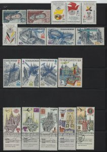 CZECHOSLOVAKIA - AIRMAIL MINT / USED STAMPS LOT (1963-1977) MLH MNH