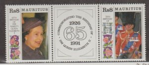 Mauritius Scott #734a Stamps - Mint NH Pair
