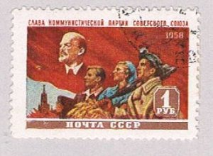 Russia 2142 Used Lenin 1958 (R1091)