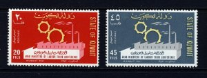 KUWAIT 1967, LABOUR MINISTER'S CONFERENCE STAMPS SET MNH SCARCE TO FIND