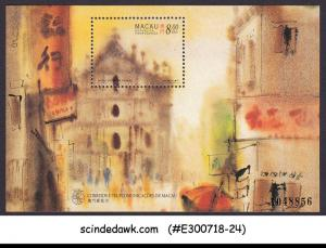 MACAU - 1997 PAINTING BY KWOK SE - MINIATURE SHEET MNH