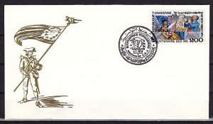 Tunisia, Scott cat. 685. American Bicentennial issue. First Day Cover. ^