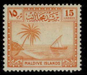 MALDIVE ISLANDS GVI SG26, 15l orange, M MINT.