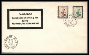 Cambodia Scott 74-75 Morning Knig Norodom Suramarit 1960