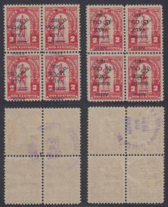 HONDURAS 1932 AIRPOST Sc C73b San 113a TWO BLOCKSx4 BLUE & BLACK INVERTED OVPTS