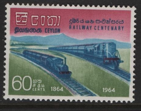 CEYLON, 382, MNH, 1964, Railroad Trains, 1864-1964