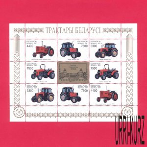 BELARUS 1997 Technics Transport Agricultural Machinery Tractors m-s Sc226-229 MN