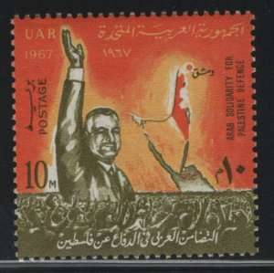EGYPT, 721, HINGED, 1967, President Nasser, crowd and Palestine map