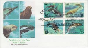 1990 Creatures of the Sea (Scott 2508-11a) Fleetwood FDC