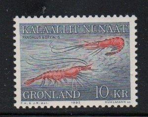 Greenland Sc 136 1981 Shrimp stamp mint NH