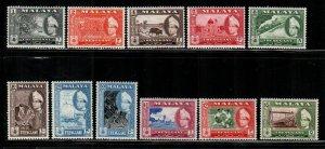 Malaya - Trengganu #75-85  MNH  Scott $67.55
