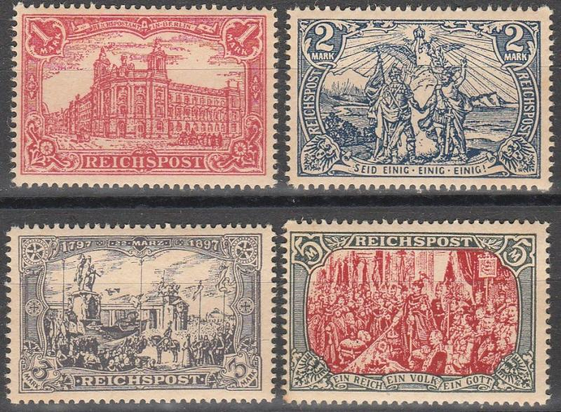 Germany #62-4, 65a MNH Reprints  CV $715.00 (A6210)