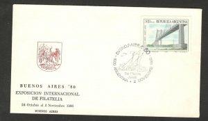 ARGENTINA - COVER-Philatelic Exhibition, BUENOS AIRES '80-BRIDGE-1980.