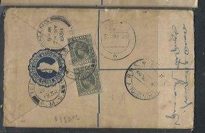 MALAYA PERAK (PP2610B) 1938 15C RLE+8C PR TELOK ANSON TO INDIA