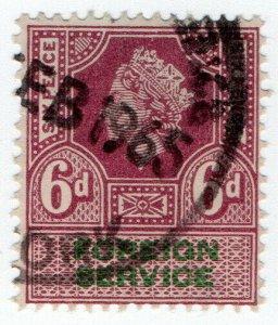 (I.B) Elizabeth II Revenue : Foreign Service 6d (New York)