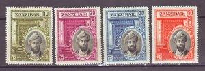 J22358 Jlstamp 1936 zanzibar set mh #214-7 sultan, toned gum, 2 scans $49.75 scv