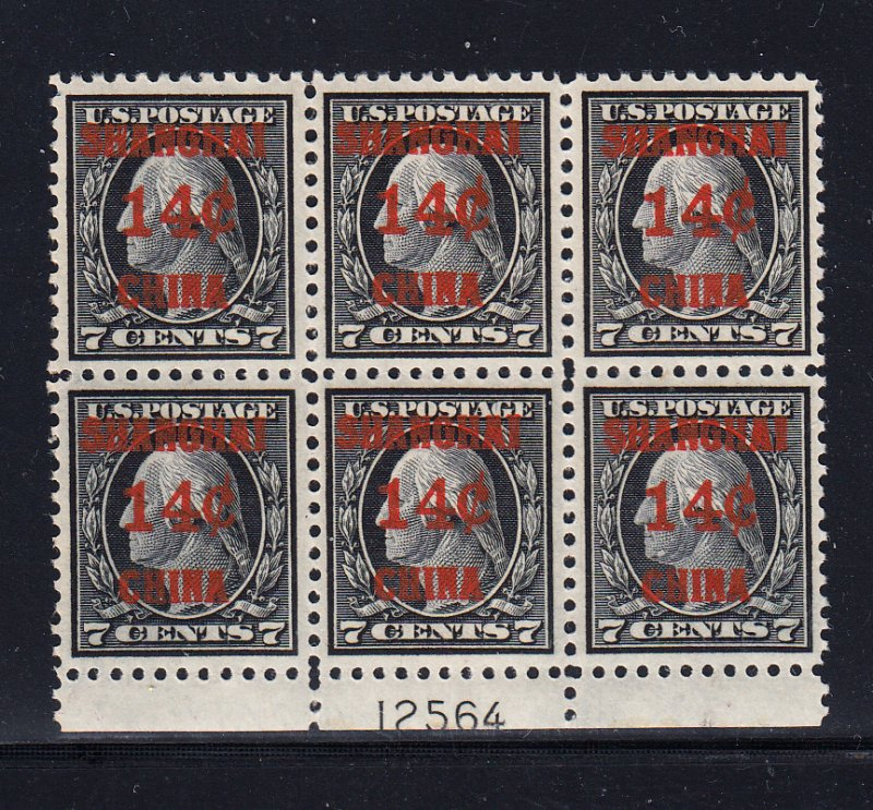US #K7  XF/NH Plate block, Rare this well centered.Nifty!