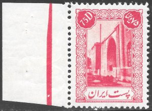 Iran # 889 Mint Never Hinged