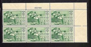 Fresh US #RW16 = MNH $1 Federal Duck Stamp 1949 'GOLDENEYEs' Plate Block of Six