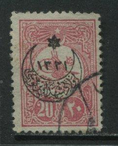 Turkey 1916 Semi-Postal 20 paras carmine used