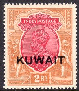 1929 - 1937 British Kuwait KGV 2 rupee issue MNH Sc# 32 Wmk 196 CV $37.50