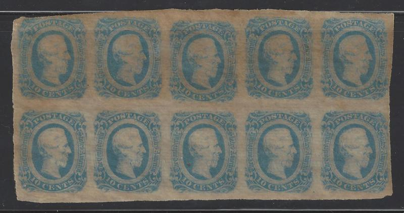 1863-64 Confederate States Of America CSA 11 or 12 MNH OG Block Of 10! (BR78)