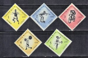 COSTA RICA  SC# C303-07 **MH**1960  1-5c     SEE SCAN