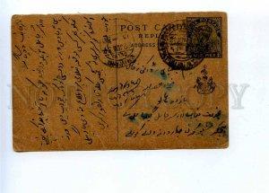 196295 INDIA PATIALA STATE 1939 year RPPC
