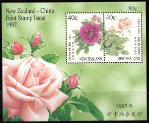 New Zealand # 1470b Mint Never Hinged