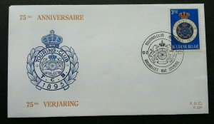 Belgium Touring-club 1895 - 1970 (stamp FDC)