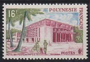 French Polynesia 195 MNH (1960)
