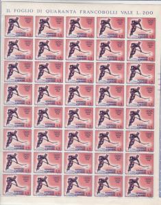 San Marino 1955  olympics mint 5 lira stamp sheet R19913