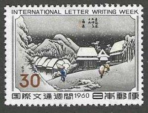 Japan 704  Mint