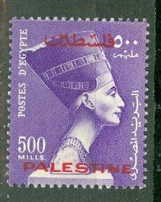 Egypt N55 mint CV $70
