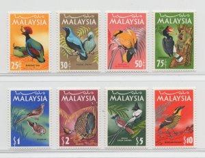 Malaysia - 1965 - SG 20-27 - MNH #21