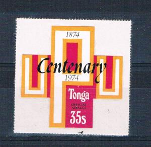 Togo CO88 MNH Centenary 1974 (T0096)