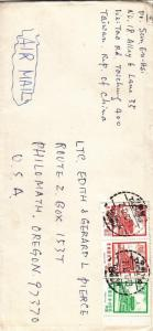 1973, Taichung, China to Oregon, Airmail, #10 (8854)