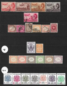 COLLECTION LOT #709 EGYPT BOB 26 STAMPS 1893+