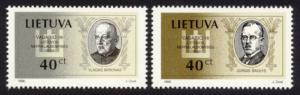 Lithuania Sc# 536-7 MNH Independence Day 1996