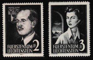 LIECHTENSTEIN  1955 Scott 287-88  Zum. 276-77 Prince & Princess (2)  VF/NH(**)