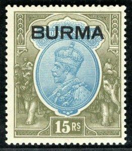 BURMA KGV Stamp SG.17 15r Key High Value (1937) Superb Mint VLMM Cat £800 BLUE77